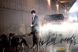 Seeking 1 Sezon Bad Guys 1 Sezon 1 Bölüm Dogs Sitemize Bad Guys 1