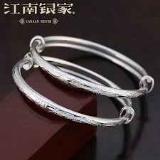 dragon bracelet silver images Usd 104 39 baby silver bracelet dragon set s999 sterling silver jpg