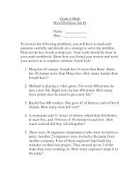 keywords in math word problems worksheet geometry formulas