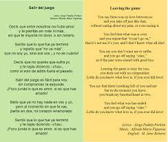 imagenes de amor en ingles español las letras que escribí cuando el tango se lee en inglés