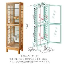Kitchen Furniture Names Hakomata Rakuten Global Market Beauty Of Width 43cmm 85 Cm Tamo
