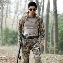 popular multicam uniforms buy cheap multicam uniforms lots from