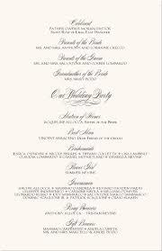 wedding church programs wedding program templates free program sles