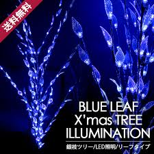 kougalog rakuten global market silver branch tree led 112 light