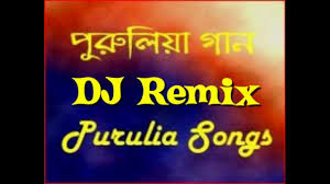 Purulia Mp3 Dj Remix Download | purulia speed dj remix purulia dj remix purulia dj remix new
