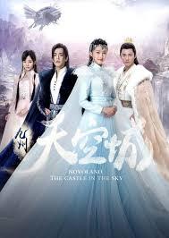 wedding dress subtitle indonesia subscene novoland the castle in the sky jiu zhou tian kong