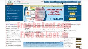 pan card how to link pancard with aadhaar card what is aadhaar card