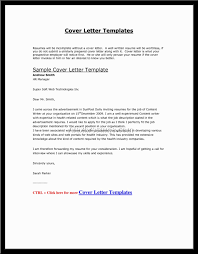 email cover letters short template pertaining to how a resume and