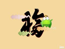 mung bean frog wallpaper 6641 cartoon illustration wallpapers