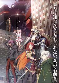 best live action anime re creators u0027 ei aoki explains his live action influences u2013 the