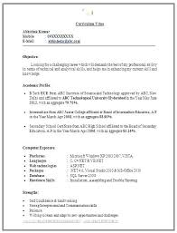 resume for application format resume application form