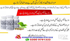 vimax in chiniot do vimax work vimax red vimax original