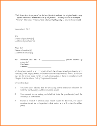 agreement letter between two parties sample letter of promotion