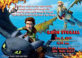 caillou birthday invitations how to train your dragon boy customizable birthday invitation