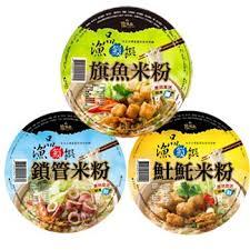 cuisine orl饌ns ibon mart 基隆漁品軒 鮮饌招牌調合米粉組 旗魚 鎖管 土魠 含運