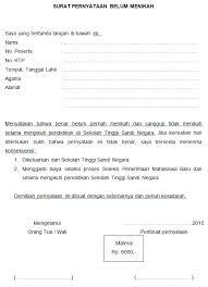 contoh surat pernyataan untuk melamar kerja contoh surat lamaran dan surat pernyataan belum menikah stsn