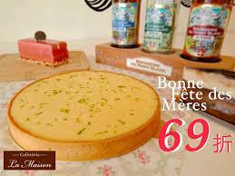 bouchon pour 騅ier de cuisine 法語人之家 cafétéria la maison publications taipei menu prix