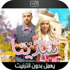 free download mp3 darso hellow cinta download darso for pc windows and mac apk 1 0 0 free music audio