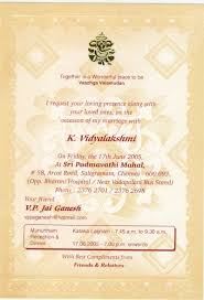 Wedding Invitation Cards Chennai Personal Wedding Invitation Cards Wordings In English Yaseen For
