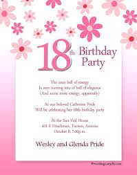 words for birthday invitation how to write a birthday invitation for image titled write a