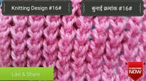 el milagro de mantas ikea knitting design 16