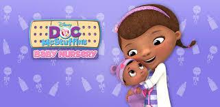 doc mcstuffins baby nursery disney lol