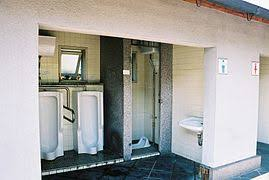 Public Bathrooms In India Urinal Wikipedia