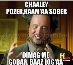 Funny Hyderabadi Memes - pin by tayyaba on hyderabadi things pinterest