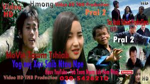 Hom Photo Album Tub Txom Nyem Lub Hom Phiaj Plarl 2 Youtube