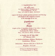 Wedding Invitation Wording Kerala Hindu Kerala Hindu Wedding Invitation Card Format Best Shoes Wedding