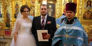 wedding registrations byzantine october 2016