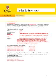 28 interview invitation template http www ihire com employer