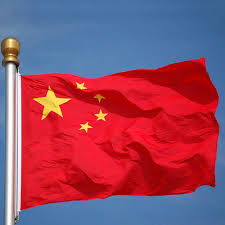 Chineses Flag China Flag Chinese National Flag Banner Festival History