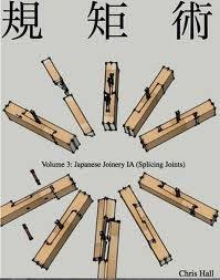 Chinese Wood Joints Pdf by Diy Japanese Joinery Pdf Download Carport Construction Ideas