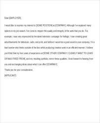 sample letter of interest letter of interest for job order custom essay online sample cover