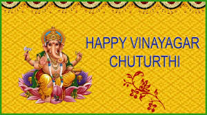 Invitation Cards For Ganesh Festival How To Create A Vinayagar Chaturthi Greeting Card In Photoshop
