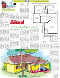 house plans architects in sri lanka arts