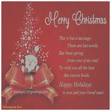 the best merry message merry happy new