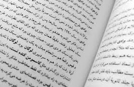 tptq arabic harir reducing noise in arabic script by bahman eslami
