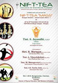 1479447669 mass invitation rgb jpg