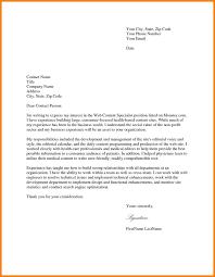 25 unique cover letter for job ideas on pinterest cv format for