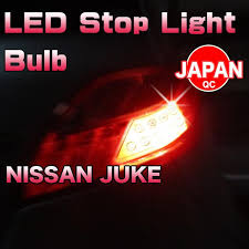juke aftermarket tail lights juke vehicled