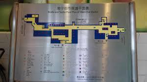 zenith floor plan file hk wan chai road zenith block 3 indoor market braille and