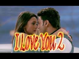 download free i love you 2 2017 mp3 songs bengali tollywood