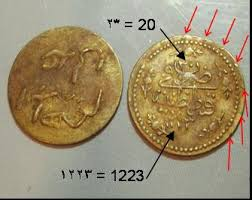 Ottoman Empire Gold Coins Ottoman Empire Coin Or Something Else