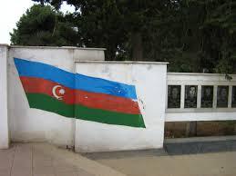Flag With Red Yellow And Green Vertical Stripes Flags Of Georgia Azerbaijan Armenia Etc