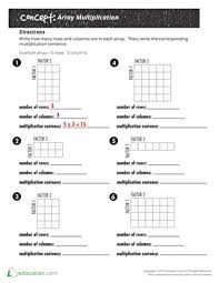 array models in multiplication lesson plan education com