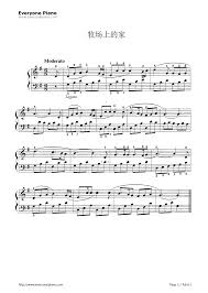 home on the range stave preview 1 free piano sheet music u0026 piano