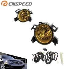 2005 nissan altima brake job compare prices on nissan altima light online shopping buy low