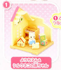 Sho Epoch capsule epoch sylvanian families and 35 similar items